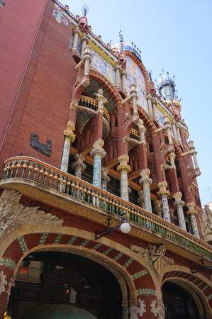 Palau de la M�sica Catalana in Barcelona, Spain photo