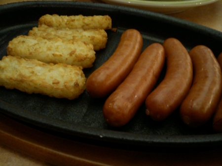 hash: Hash brown  and sausage set
