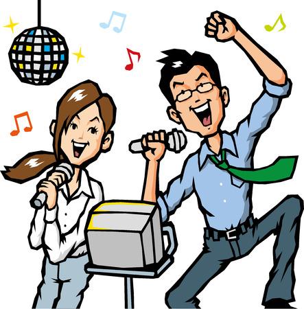 ardently: karaoke