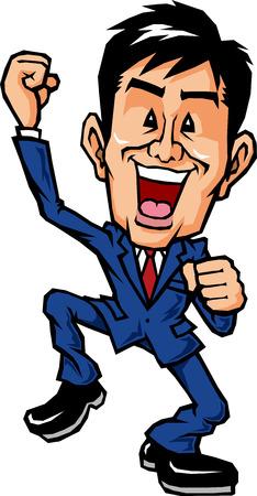encouragement: Motivation businessman