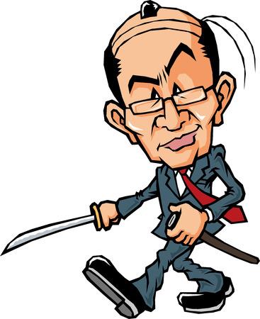 salaried worker: Samurai salaried worker