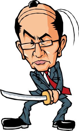 Samurai salaried worker