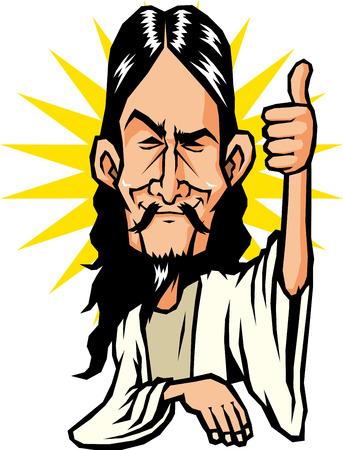 guru: Good job GOD