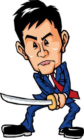 サラリーマンの侍  イラスト・ベクター素材