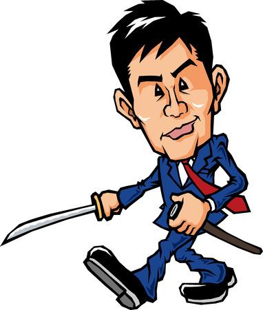 yale: Samurai salaryman