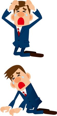 illustrate i: Businessman from falling Illustration