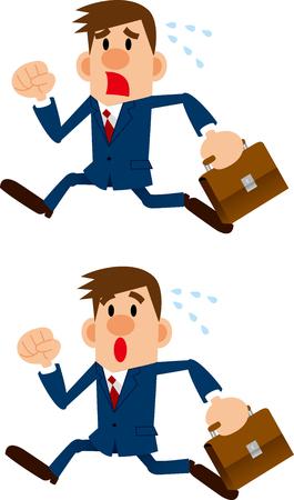 running: Businessman running