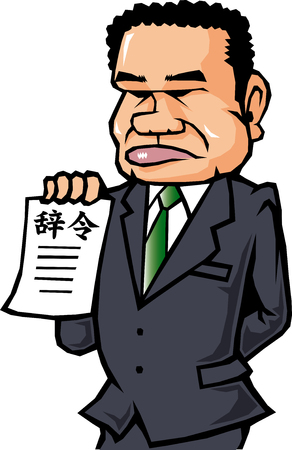 Boss to issue a letter of appointment Illustration