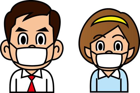 infection prevention: Adult mask Illustration