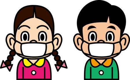 niño preescolar: máscara de los niños