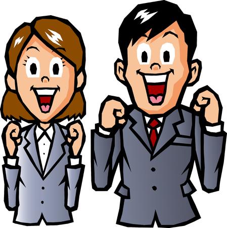 zakenman rejoice Stock Illustratie