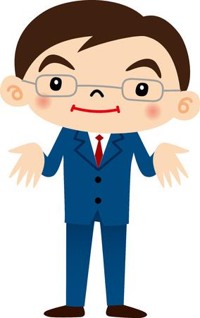 commentary: Businessman Illustration