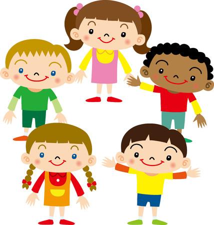 good friend: Children of the world