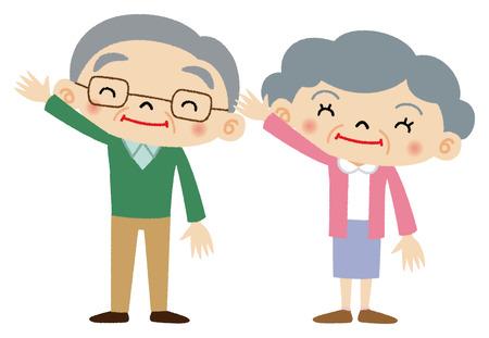 old nursing: Elderly couple Illustration