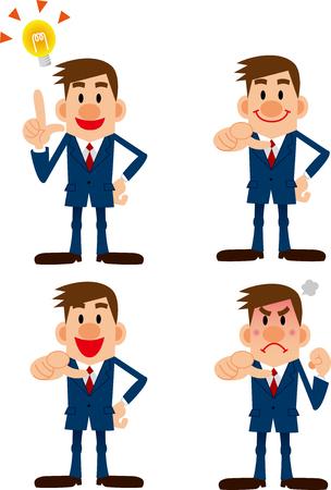 bellow: Businessman look Illustration