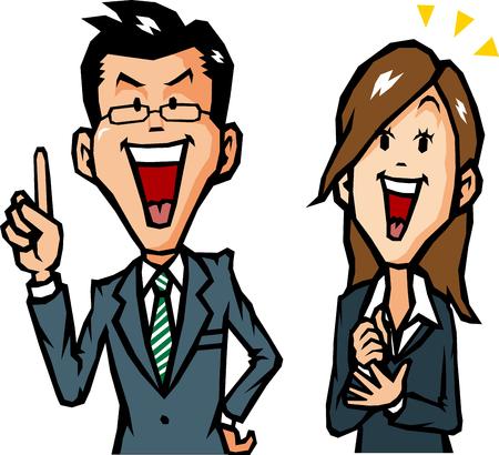 Businessman rejoice Illustration
