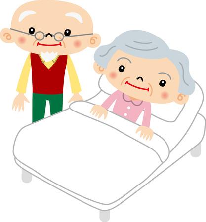 pflegeversicherung: Altenpflege Illustration