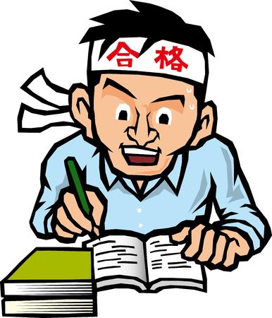 試験研究の男性  イラスト・ベクター素材