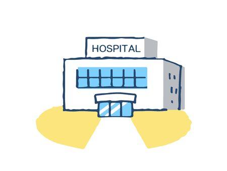 A simple illustration depicting a hospital Foto de archivo