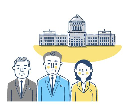 Three Japanese politicians and the Diet Building