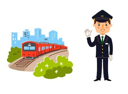 Train and station staff