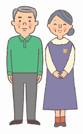 Senior couple Stock fotó