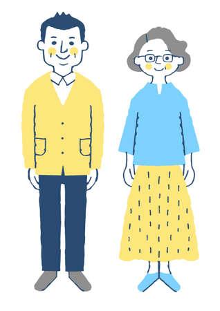 Japanese couple Stockfoto