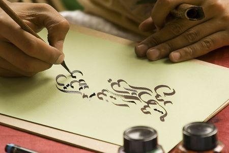caligraphy: Calligrafia