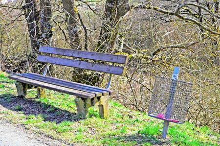 piheno: pihenőhely Stock fotó