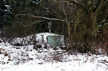 underwood: water-reservoir outdoor