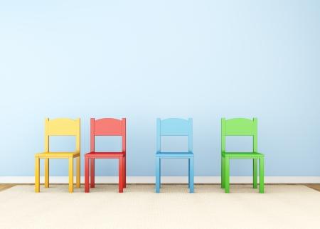 kidsroom Standard-Bild