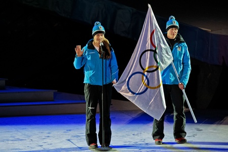 INNSBRUCK, AUSTRIA - JANUARY 13 Christina Anger takes the olympic oath for the athletes during the opening ceremony at the Bergisel stadium on January 13, 2012 in Innsbruck, Austria.