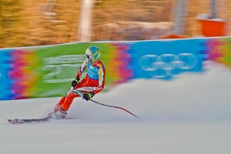 PATSCHERKOFEL, AUSTRIA - JANUARY 15 Georgi Nushev (Bulgaria) places 34th in the Super-G of the Men's Super Combined on January 15, 2012 in Patscherkofel, Austria. Stock Photo - 12160267