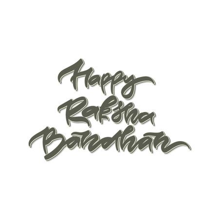 Happy Raksha Bandhan on Hand drawn lettering Vector illustration.