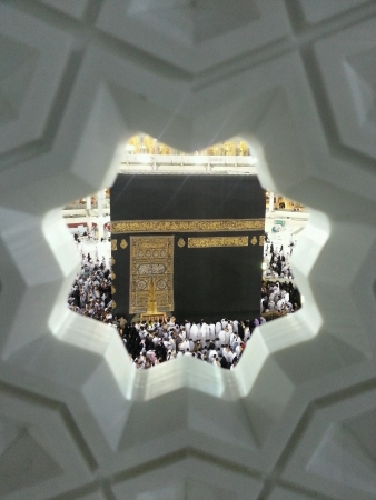 kaabah view from wall opening Stock Photo