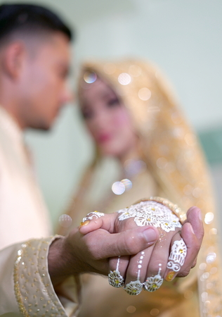 Close up Bride and groom, Indonesian Wedding Dress Stock Photo