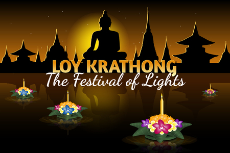krathong: Loy Krathong 2016 greeting card and invitation. Yi Peng Festival. Text The festival of lights. Floating krathongs on the water. Illustration