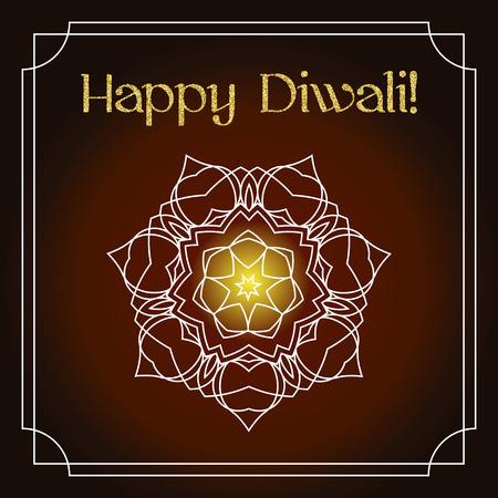 festival of lights: Diwali celebration background. Indian festival of lights.