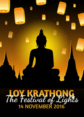 loy: Loy Krathong 2016 greeting card and invitation. Yi Peng Festival. Text The festival of lights. Fly fire lanterns in night sky. Thai holiday. Realistic vector EPS10 illustration Illustration