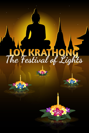 Loy Krathong 2016 greeting card and invitation. Yi Peng Festival. Text The festival of lights. Floating krathongs on the water. Thai holiday. Realistic vector EPS10 illustration Illustration