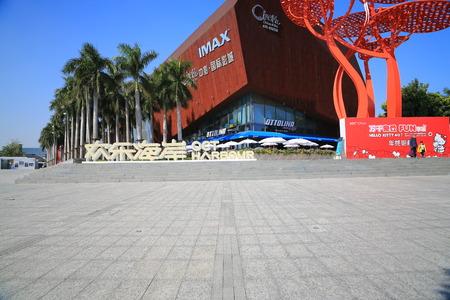 arquitectura abstracta: Configuraci�n abstracta en Shenzhen, China