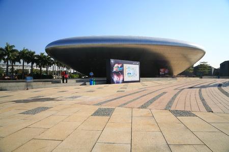 OCT Creative Exhibition Center, Shenzhen, China