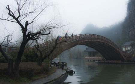 civilized: Bridge Stock Photo