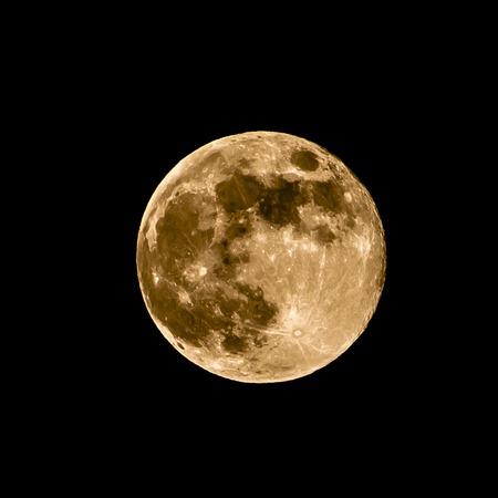 phenomenon: Moon Stock Photo