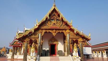 chum: Wat Choeng Chum