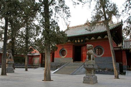 temple mount: Henan Dengfeng Shaolin Temple. Stock Photo