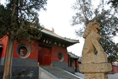 dharma: Henan Dengfeng Shaolin Temple. Stock Photo