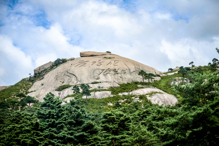 In August 27, 2016, the scenic spot of Mount Kumgang scenic spot in North Korea. Editorial
