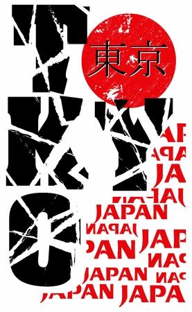 DISEÑO DE CAMISETA VECTORIAL DE ESTILO JAPÓN DE TOKIO