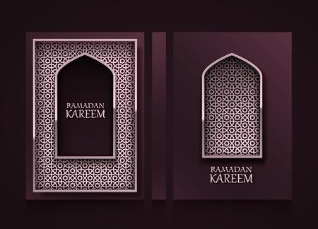 arte moderno: banners verticales modernas, cubierta de Ramadan Kareem, Ramadan Mubarak del fondo del aviador, plantilla de elemento de diseño, ilustración vectorial